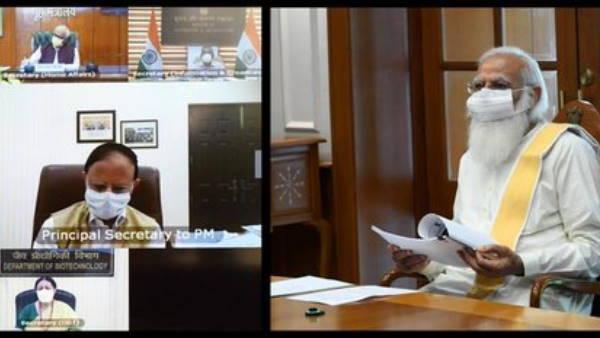 कोरोना संक्रमण और टीकाकरण को लेकर पीएम मोदी ने की उच्चस्तरीय बैठक, हालात का लिया जायजा
