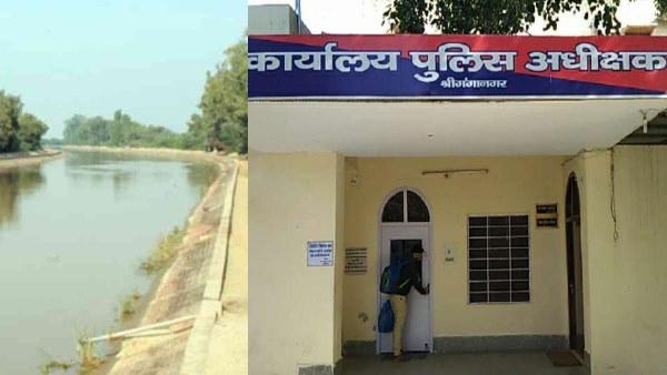Sri Gangaganar : सॉरी मम्मी-पापा! 'पुलिसकर्मी मनीराम चौहान ने मेरा रेप किया, मैं सुसाइड कर रही हूं'