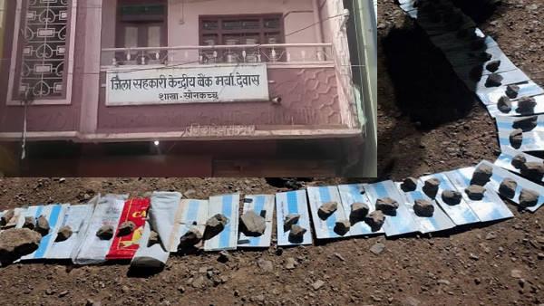 विदिशा में बैंक 14 दिन बाद खुली तो पैसे निकालने के लिए रात 2 बजे से ही लाइन में लगे किसान