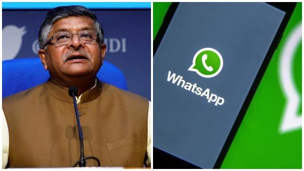 Fact Check:क्या सरकार रिकॉर्ड कर रही है आपकी WhatsApp कॉल-मैसेज, 3 रेड टिक का क्या है मतलब, जानें सच