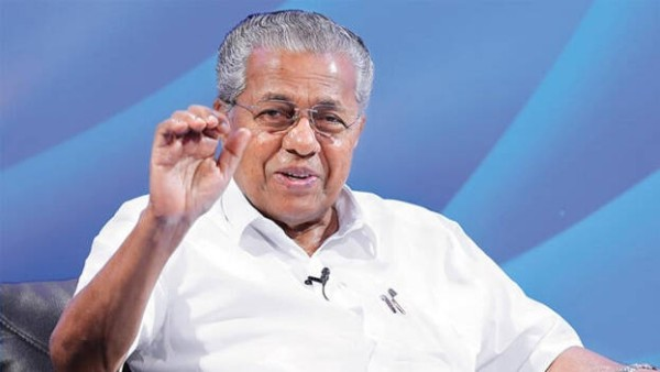 ये भी पढ़ें: केरल: पिनराई विजयन की कैबिनेट में किसे मिला कौन सा मंत्री पद, यहां देखें पूरी लिस्ट