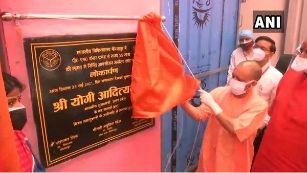 मिर्जापुर पहुंचे सीएम योगी, कोविड सेंटर का लिया जायजा, ऑक्सीजन प्लांट का किया शुभारंभ