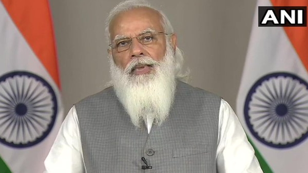 ये भी पढ़ें: यूरोप के सबसे बड़े स्टॉर्टअप इवेंट को PM मोदी ने किया संबोधित, इन्वेस्टर्स को भारत आने का दिया ऑफर