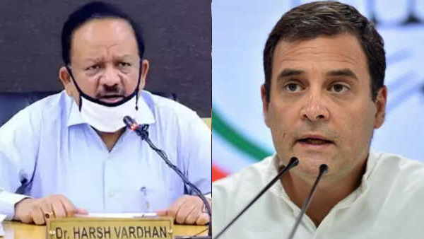 राहुल गांधी ने वैक्सीन को लेकर उठाए सवाल तो हर्षवर्धन ने उड़ाया मजाक, बोले- आपके सामने तो आर्यभट्ट नतमस्तक