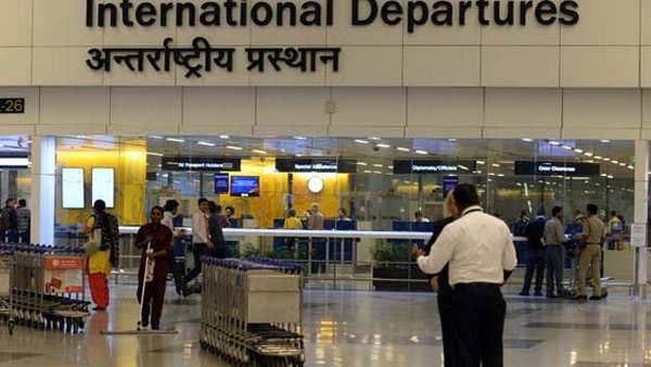 ये भी पढ़ें: दिल्ली एयरपोर्ट पर 126 करोड़ की हेरोइन के साथ दो गिरफ्तार