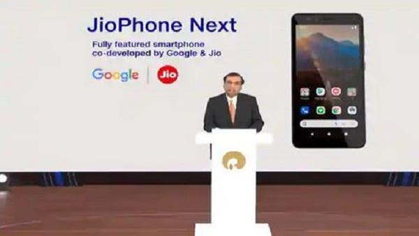 <strong>Jio Phone Next: रिलायंस का बड़ा धमाका, लॉन्च किया अब तक का सबसे सस्ता 4G फोन, जानें इसके फीचर्स</strong>