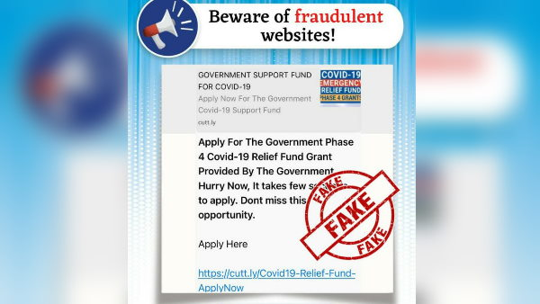 ये भी पढ़ें- Fact check: क्या सरकार चौथे चरण के लिए कोरोना रिलीफ फंड जारी करेगी? जानें वायरल लिंक का सच