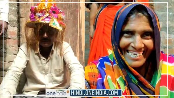 Motilal Weds Mohini : 65 साल शख्स ने 60 साल की महिला से की शादी, लिव-इन में बिताए 28 साल