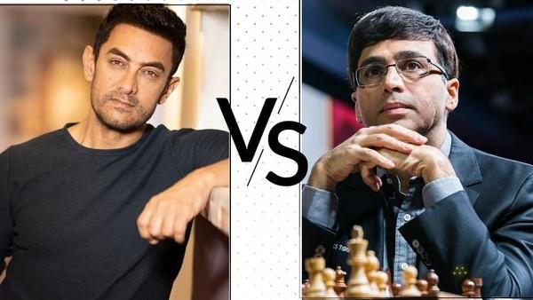 विश्वनाथन आनंद और आमिर खान के बीच होने जा रहा है शतरंज का मुकाबला, इस नेक काम में खर्च होंगे मिलने वाले पैसे