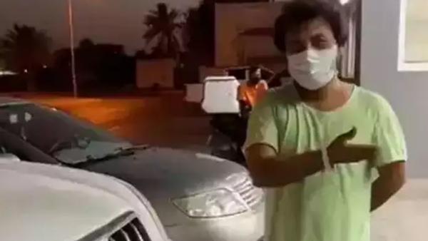 कोरोना प्रोटोकॉल तोड़ने पर बिहार के युवक को बहरीन में 3 साल की जेल, परिवार ने सरकार से लगाई गुहार