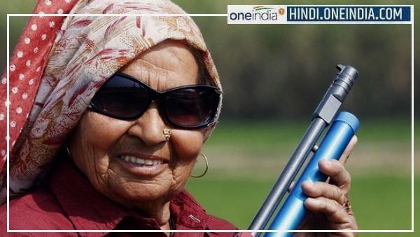 Chandro Tomar : 'शूटर दादी' चंद्रो तोमर के नाम पर होगा नोएडा शूटिंग रेंज, CM योगी ने दिए निर्देश