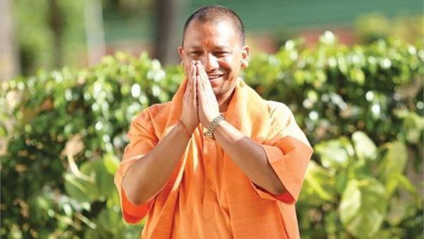 इसे भी पढ़ें- International Yoga Day: सीएम योगी ने कहा- योग को अपने जीवन का हिस्सा बनाने का संकल्प लें