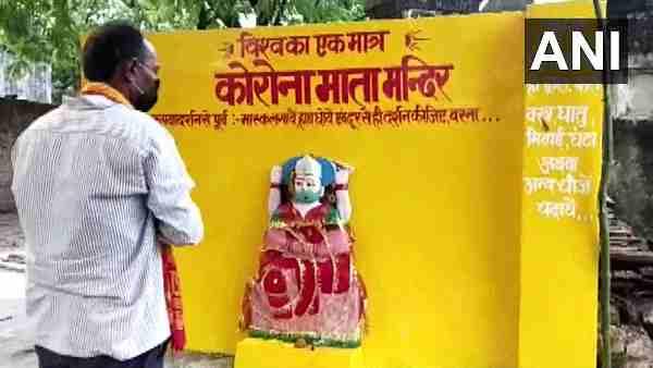 UP के इस जिले में बना 'कोरोना माता' का मंदिर, दीवारों पर लिखे गए ये निर्देश