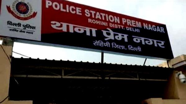 दिल्ली: किशोरी को घर पर उर्दू पढ़ाने आता था शिक्षक, दुष्कर्म कर भागा, पोक्सो एक्ट में पकड़ा गया