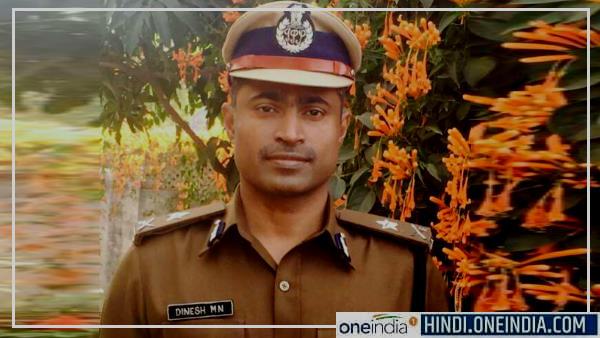 <strong>Dinesh MN : वो IPS जो खुद 7 साल रहा सलाखों के पीछे, अब 6 माह में ही घूसखोर अफसरों से भर दी जेल</strong>