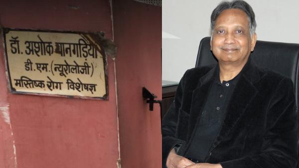 Dr. Ashok Panagariya : नहीं रहे पद्मश्री डॉ. अशोक पानगड़िया, कोरोना से जीतने के बाद हारे जिंदगी की जंग