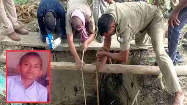 फतेहपुर: 7वीं के छात्र शिवकांत की अपहरण के बाद हत्या, किडनैपर्स ने मांगी थी 20 लाख की फिरौती