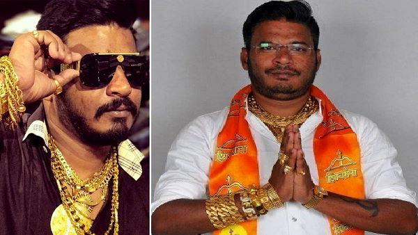 गहने पहनकर घूमने वाला अहमदाबाद का 'गोल्डमैन' बंगले में मृत मिला, शिवसेना से लड़ा था चुनाव