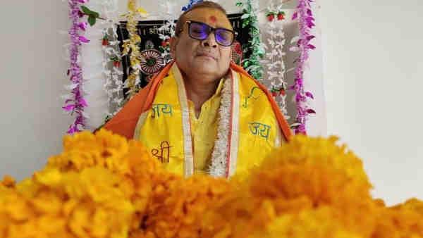 राजनेता से 'कथावाचक' बने बिहार के पूर्व डीजीपी गुप्तेश्वर पांडेय, कथा के दौरान बताते है IPC की धाराएं