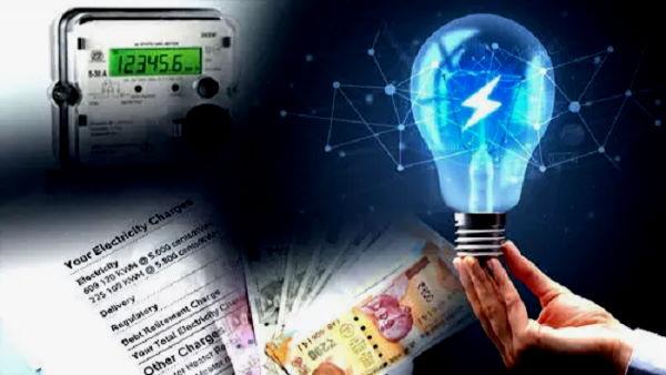 हरियाणा में बिजली निगम ने दी उपभोक्ताओं की बड़ी राहत, एसडीएम बोले- बिजली बिल की देय तिथि बढ़ाई