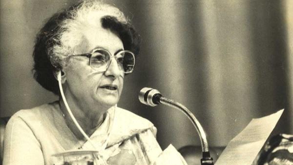 25 जून 1975: इन 4 प्रमुख कारणों की वजह से इंदिरा गांधी ने लागू किया था आपातकाल