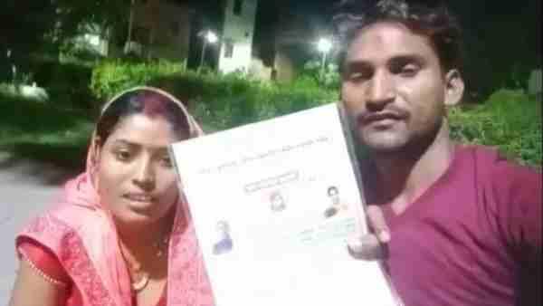 ये भी पढ़ें:- 'मामा बीजेपी विधायक है, हमकों मरवा देंगे', लव मैरिज करने के बाद भांजी ने जारी किया वीडियो