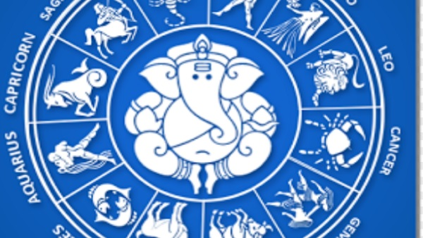 यह पढ़ें: Vedic Astrology Yogas: क्या होते हैं आकृति योग, कैसा होता है इनका प्रभाव?