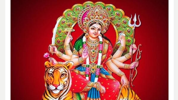 यह पढ़ें: Masik Durga Asthami 2021: मासिक अष्टमी पर कीजिए मां दुर्गा की आरती, दुख होंगे दूर
