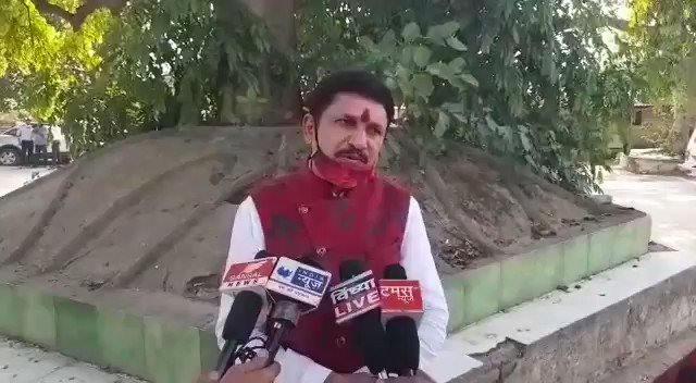 मध्य प्रदेश: मैहर से भाजपा MLA नारायण त्रिपाठी ने बाबा रामदेव के खिलाफ एफआईआर की मांग की, एलोपैथी का मजाक उड़ा