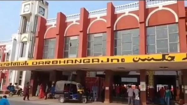 Darbhanga Parcel Blast Case: एनआईए ने लश्कर-ए-तैयबा के दो आतंकियों को किया गिरफ्तार