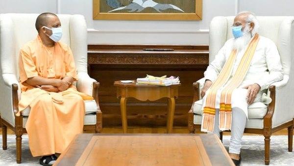 इसे भी पढ़ें-पीएम मोदी और भाजपा अध्यक्ष जेपी नड्डा से मुलाकात के बाद क्या बोले सीएम योगी?
