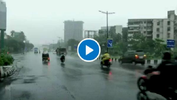 VIDEO: मुंबई में हुई मानसून की पहली बारिश