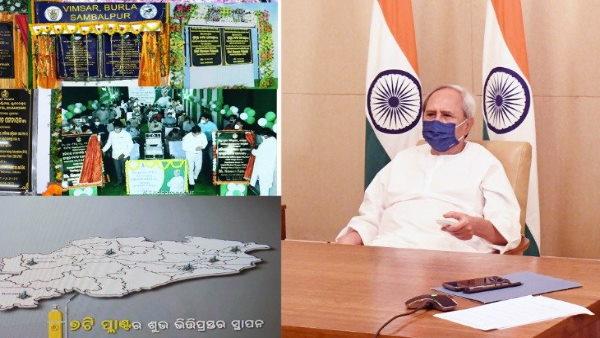 ओडिशा के मुख्यमंत्री नवीन पटनायक ने 7 जिलों में रखी ऑक्सीजन संयंत्रों की आधारशिला