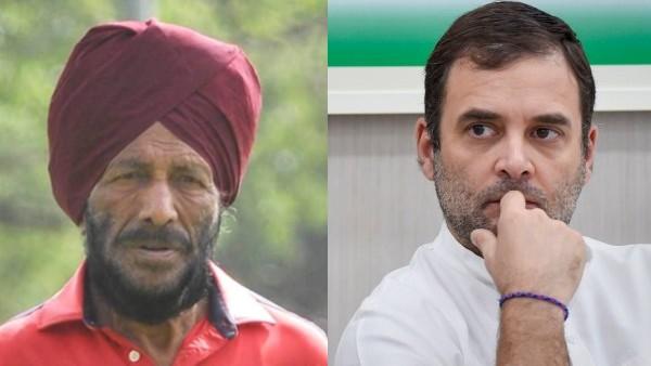 मिल्खा सिंह के लिए राहुल गांधी ने His की जगह इस्तेमाल किया Her, सही होने के बावजूद हो गए ट्रोल