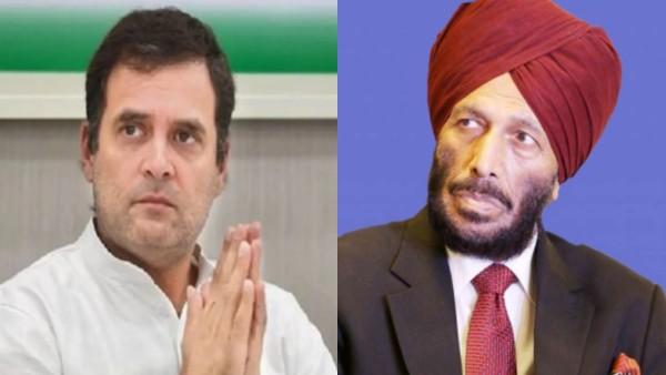 ये भी पढ़ें-मिल्खा सिंह के निधन पर राहुल ने जताया दुख, कहा- समर्पण के लिए आप लाखों भारतीयों के प्रेरणा स्रोत