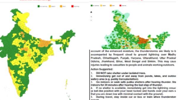 यह पढ़ें:दिल्ली समेत देश के इन 22 शहरों में भारी बारिश की आशंका: IMD
