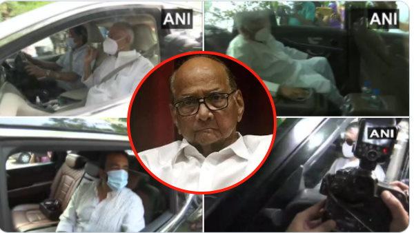 शरद पवार के घर जुटा विपक्ष, इन पार्टी के नेताओं ने की शिरकत