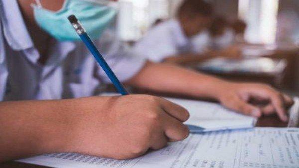 ये भी पढ़ें: UPSC Engineering Services Exam 2021:18 जुलाई को होगे PrelimsExam, स्टूडेंट कर रहे स्थगित करने की मांग