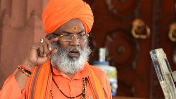 अयोध्या जमीन विवाद: साक्षी महाराज ने कहा- अपना चंदा वापस ले सकते हैं संजय सिंह