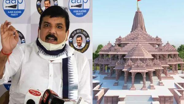 सांसद संजय सिंह का आरोप- राम मंदिर के लिए जमीन खरीद में 16 करोड़ का घोटाला, ट्रस्ट के पदाधिकारी हैं शामिल