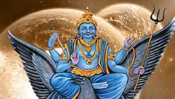 यह पढ़ें: Shani Jayanti 2021: पांच उपाय जो बचाएंगे शनि की पीड़ा से, खुलेगा किस्मत का ताला