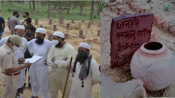 VIDEO : क्या सीकर में कोरोना से मौत के 22 दिन बाद कब्र में जिंदा हो गया मोहम्मद शरीफ? जानिए हकीकत