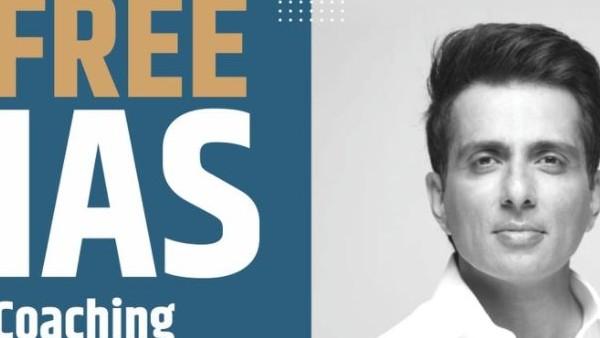 IAS की करनी है तैयारी तो सोनू सूद लेंगे आपकी जिम्मेदारी, FREE में कराएंगे कोचिंग, ऐसे करें रजिस्ट्रेशन
