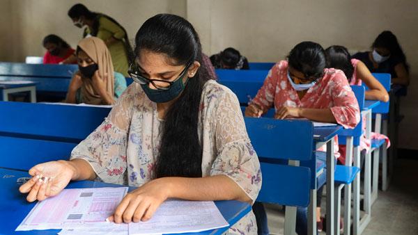 बिहार STET 2019 पेपर 1 के पेडिंग पड़े तीन विषयों के रिजल्ट घोषित, 6077 परीक्षार्थी हुए पास