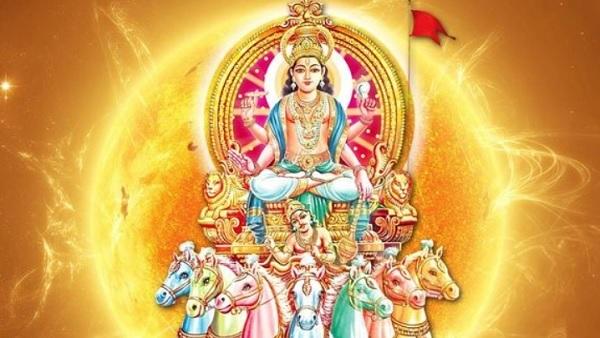 यह पढ़ें: Surya Dev Chalisa in Hindi: यहां पढे़ं सूर्य देव चालीसा , जानें महत्व और लाभ