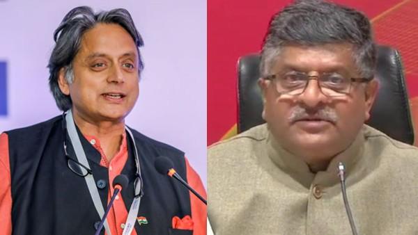 रविशंकर प्रसाद और शशि थरूर के अकाउंट ब्लॉक होने पर संसदीय समिति सख्त, ट्विटर से मांगा लिखित जवाब