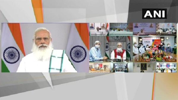 इसे भी पढ़ें- PM मोदी ने 'टॉयकेथॉन' प्रतिभागियों से की बातचीत, खेल-खेल में भारतीय संस्कृति को बढ़ावा देने पर दिया जोर