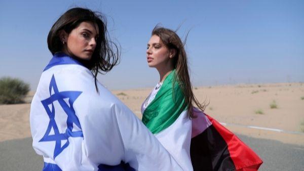 मुस्लिम देश कर रहे थे बहिष्कार की मांग, UAE ने इजरायल से कर लिया बहुत बड़ा समझौता