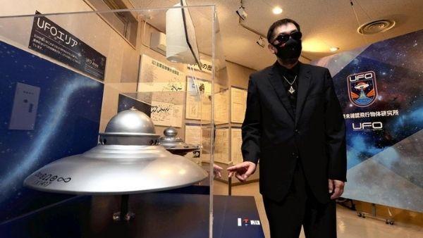 एलियंस और उड़नतश्तरियों को पकड़ने की कोशिश, जापान ने बनाई अत्याधुनिक UFO प्रयोगशाला