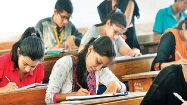 ये भी पढ़ें: NEET, JEE Exam: जुलाई-अगस्त में हो सकती है जेईई मेंस परीक्षा, नीट एग्जाम सितंबर में
